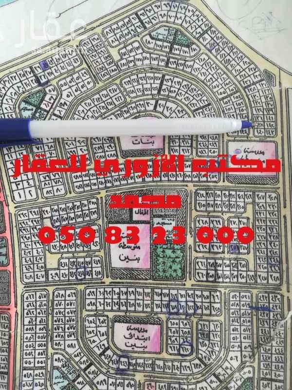 1079058 للبيع العزيزية الخبر  أرض مخطط المرجان ٢٠٩/٢  رقم ١٣٨ د  مساحة ٨٧٥ متر  شارع ٢٠ جنوب  مطلوب ٢٢٠ ألف  مباااااااشره  للتواصل مكتب الأزوري للعقار  نبيع ونشتري في جميع مخططات العزيزية والخبر  خبرة كبيرة في مجال التسويق العقاري  نخدمكم بكل مصداقية وأمانة  محمد   ٠٠٠ ٢٣ ٨٣ ٠٥٠