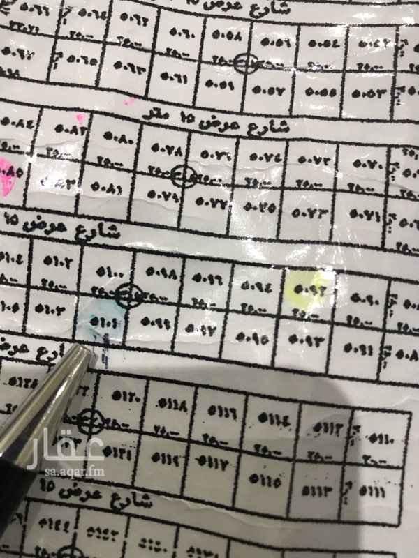 1372486 قطعه مخطط 3540 الخير  طبيعتها مستويه المخطط بدون خدمات  السوم 100 الاف  مكتب زوايا للعقارات  ابو طلال 0550545145  ابو عزام 0508710597  نبيع ونشتري ونستقبل عروضكم في مخططات الخير شمال الرياض  كما يوجد عروض اخرى في مخططات الخير بشكل عام