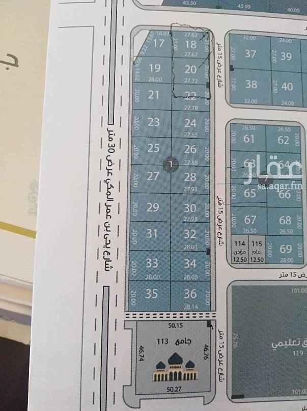 1609301 للبيع ارض في حي القيروان مخطط واحة القيروان مسحات مختلفه من ٤٠٠ م فم فوق عليه ٢٥٥٠+الضريبه بلك رقم١