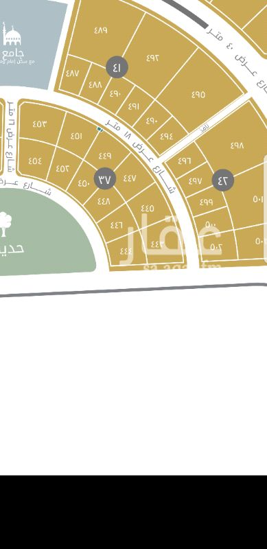 1158295 للبيع ارض درة النخيل رقم ٤٤٦ شارع ١٦ تفتح على حديقة  موقع مميز فقط ١٢٠٠ للمتر حد نهائي