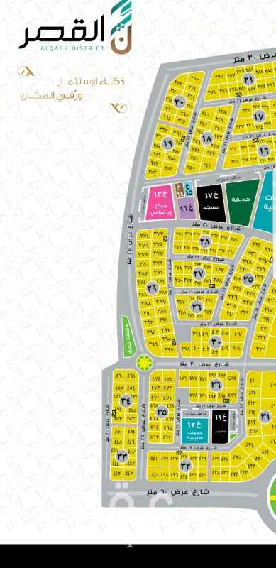 1291380 للبيع ٤ قطع رأس بلك  مخطط القصر أرقام ٣٧٣ و ٣٧٤ و ٣٧٥ و ٣٧٦ بلك ٢٩  البيع لكل زاوية وبطن مع بعض أو الأربع جميعا  سعر المتر ٢٠٥٠ ريال  قابل للمشتري الجااااد