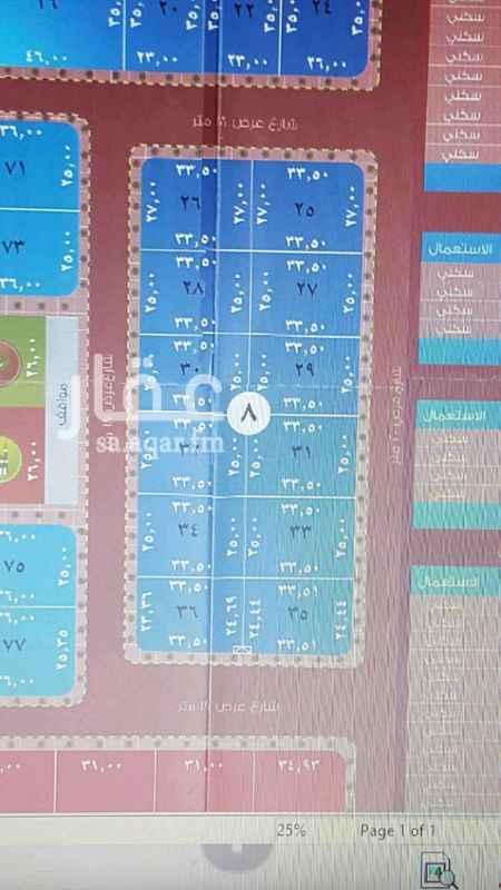 1353634 للبيع اراضي سكنية  المساحة ٨٣٧.٥ الاطوال ٢٥ × ٣٣.٥ م  سعر المتر ٢٦٠٠ ريال للمتر مخطط عين الخبر