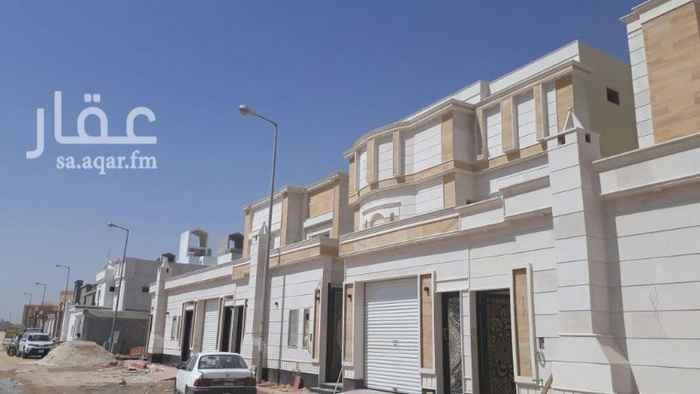 فيلا للبيع فى شارع وادي الدواسر ، حي القادسية ، الرياض صورة 2