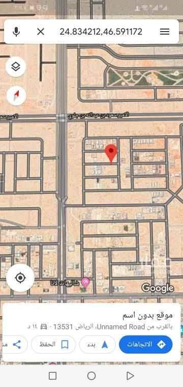 1689111 للبيع ارض في مخطط الدار  المساحة ٣١٢متر  الأطوال ١٢*٢٦ البيع٢٦٠٠بدون الضريبة  شماليه شارع ١٥ قطعه رقم ٤١٣/ ١