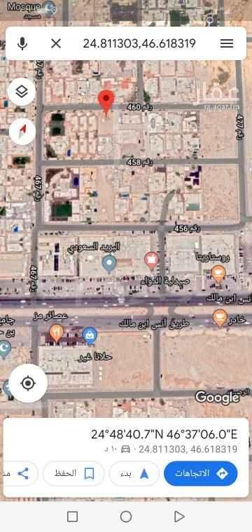 1690834 دبوس مثبّت بالقرب من الملقا، الرياض https://maps.app.goo.gl/xgxUuRkHJKqw9qwp6   للبيع قطعة ارض في ملقا الحمدان   قريبا من مسجد    مساحة ٨٤٠م   الأطوال ٣٥×٢٤   زاويه شماليه شرقيه   شارع ١٥شمالي ١٠شرقي  رقم البلك٦٦  رقم القطعة ٨٧٣ السوم ٣٢٠٠+الضريبه   البيع ٣٢٥٠+ الضريبة