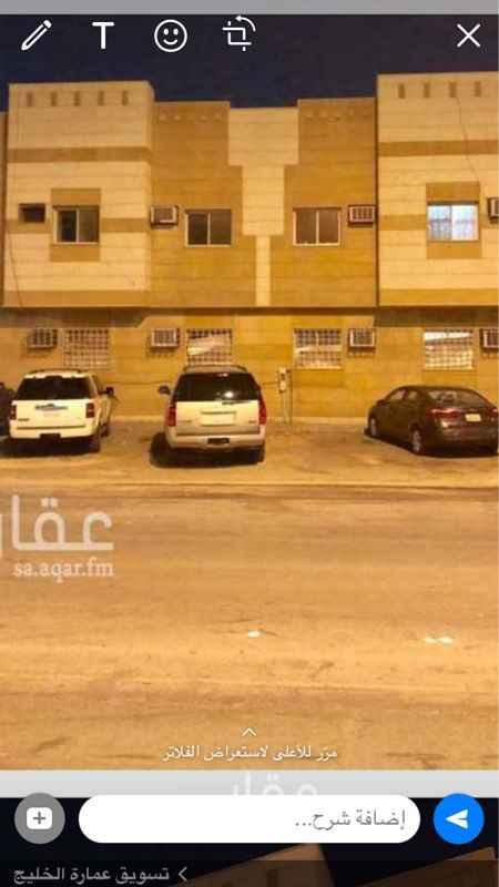 1512854 على شارع سعود بن عبدالعزيز ال سعود الكبير امام سرابيا للشقق المفروشة.