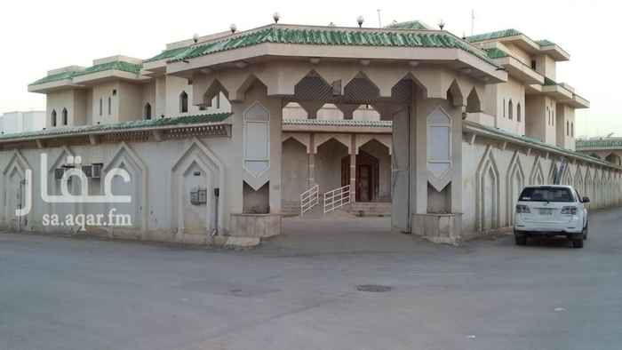 1315523 قصر بام الحمام  المساحة ٢٠٥٢م  على ثلاث شوارع  الجناح الرئيسي مع ٨ غرف  السعر كسعر الارض  للتواصل ٠٥٠٤٨٨٣٣٩٩ للمعاينة من الساعة ٤ عصرا الى الساعة ٩ مساءا