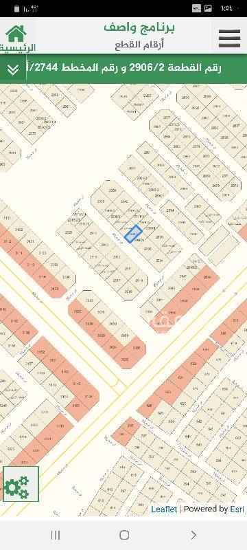 1690814 ارض للبيع في مخطط عريض   مخطط رقم ٢٧٤٤ أ  قطعة رقم ٢٩٠٦  مساحه ٤٥٠ م  شارع ٢٠    سوم ٩١  مباشر