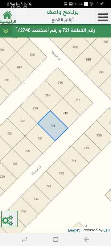 1750655 ارضي للبيع في مخطط عريض   مخطط رقم ٢٧٤٦أ  قطعة رقم ٧٢١   مساحة ٤٥٠ متر   شارع ١٥  جنوبي   قريبه من جسر الإمام مسلم   سوم ١٣٠ والحد ١٣٥   وسيط مباشر