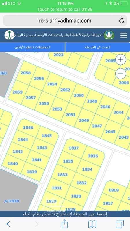 1679545 أرض في ضاحية نمار مخطط د مساحة ٩٠٠ جنوبية شارع ٢٠ رقمها ٢٠٥٧ ارض كف مستويه ،، من المالك مباشرة 0555561538
