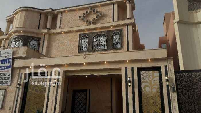 فيلا للبيع فى شارع نجم الدين الأيوبي ، حي طويق ، الرياض صورة 1