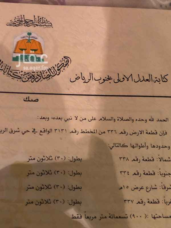 1585764 أرض للإيجار في مخطط شرق الرياض