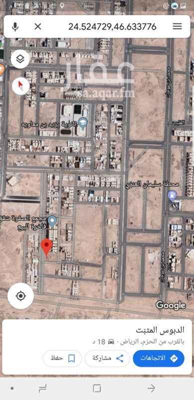 1270234 أرض للاستثمار في حي الحزم مخطط العثمان على شارعين عرض٣٥ وعرض ١٥