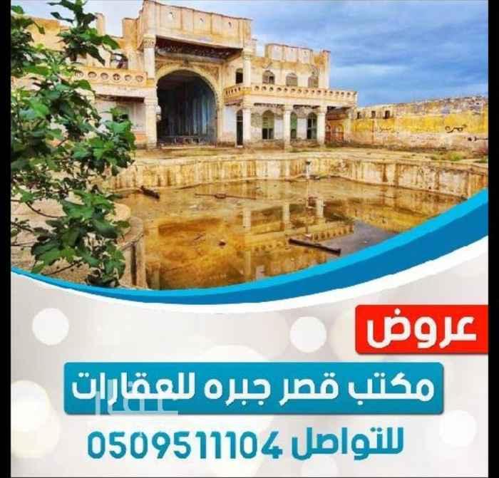 1638002 احسن المواقع في مخطط قصر جبره وسط الطايف مواقع ممتازه خدمات متكامله مساحات تبدا من ٥٥٠م