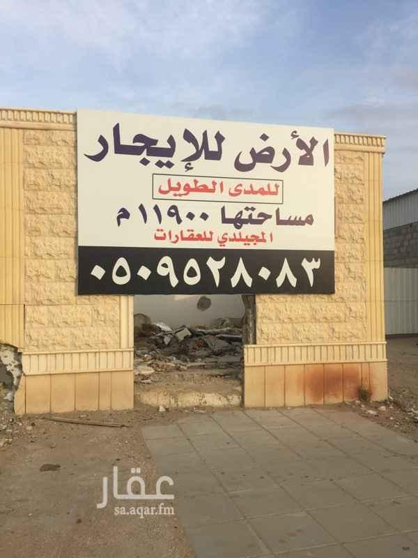 1374423 للايجار طويل المدى ارض تجاريه على شارعين جنوبي وغربي الخرج بداية طريق حرض امتدادطريق الملك عبدالله