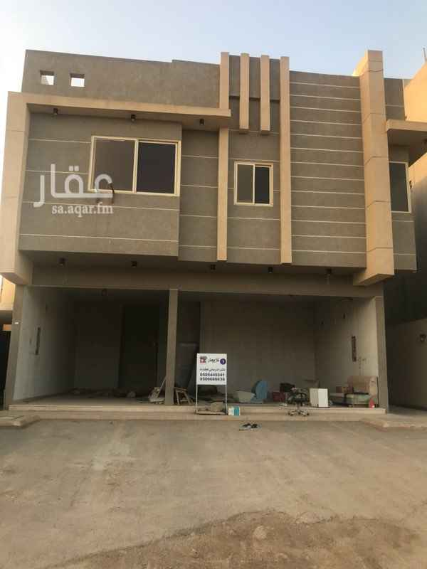 1406449 عماره للبيع في حي العارض  4 شقق 2 محلات