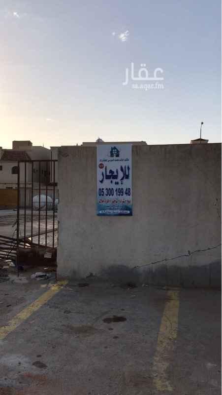 1644549 مستودع للايجار بالعارض على طريق الامير سعود بن جلوي  السعر قابل للتفاوض