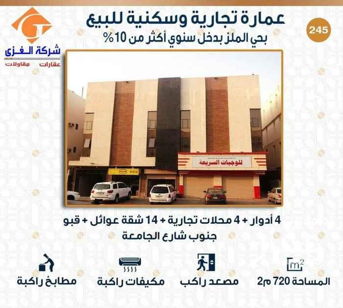 1255939 عمارة تجارية مكونة من ١٤ شقة عوائل +مصعد+مطابخ+مكيفات+قبو  للأستفسار0500900604