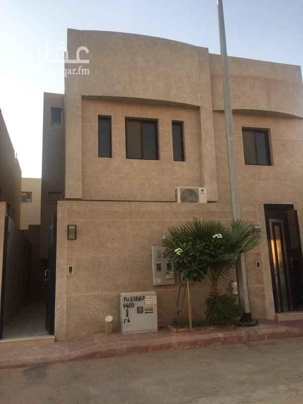 1597255 شقة ما شاء الله  بالسطح  اربع غرف وصالة ثلاث حمام  سطح خاص  الشقة نظيفة  الموقع صحيح