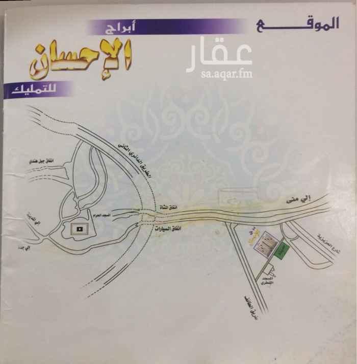 1249177 شقة في برج الاحسان (ب) امام المسجد القطري في الدور السادس شقة رقم4 خلفية
