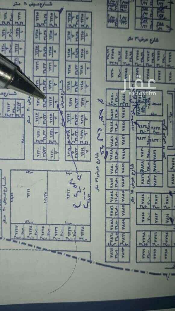 1503559 للبيع أرض سكنيه حي النرجس ك الثالث غرب المساحه ٤٥٨م قطعتين  جنوبي ١٥  الاطوال١٥.٦٧في ٢٩.٢٩ بيع ١٧٠٠للمتر  رقم القطعه ٦٢١٧/٢