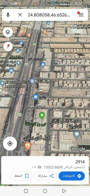 1549484 قطعه ارض مصرح بها تجارى أو سكنى  بحى الامانه قريبه من عبدالعزيز زاويه جنوبى ١٥ غربى ٣٠ ٦٢٥ متر الاطوال ٢٥×٢٥ سوم ١٨٠٠