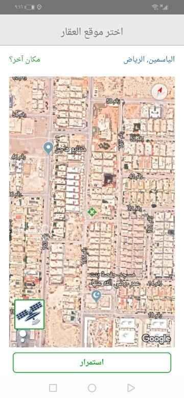 1764566 للبيع قطعه ارض سكنيه  حى الياسمين مربع 16 زاويه جنوبيه شارع 15م  غربي شارع 12م  المساحه 500م  الاطوال 25 * 20 سوم ٢٧٥٠.