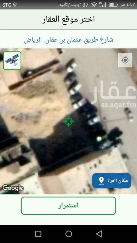 1550257 للبيع أرض تجاري بحي النرجس الكيلو الثاني الغربي على طريق عثمان بن عفان  الاطوال 30عمق 30 المساحه 900م 0530564000
