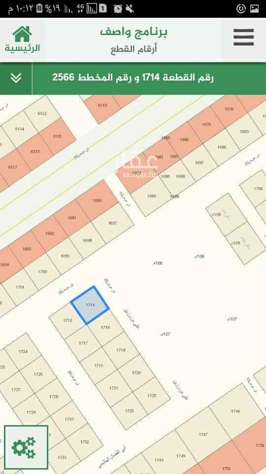 1757285 للبيع ارض شيييييخه ... سكنيه على شارعين ٢٠ شمالي و ٢٠ شرقي  المساحة ٤٠٠ م .. ٢٠ في ٢٠  تفتح على ساحه   البيع على السوووووووووم .  الارض قبل التقاطع الخامس في المهديه   للتواصل واتساب0530792754