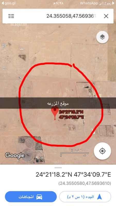 981826 مزرعه ارضها خصبه للزراعه على طريق مسفلت بالقرب من طريق هيف موقع العقار جبهه شمال شرق الخرج