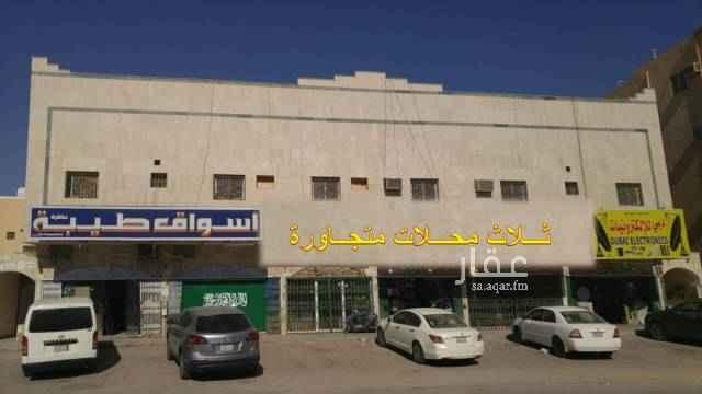 1396548 شارع محمد بن سعود الكبير... فرصة إستثمارية أمام الملف اليوتيرن.. ثلاث محلات متجاورة مساحات واسعة للتواصل اتصال أو وتس اب:   0546616304