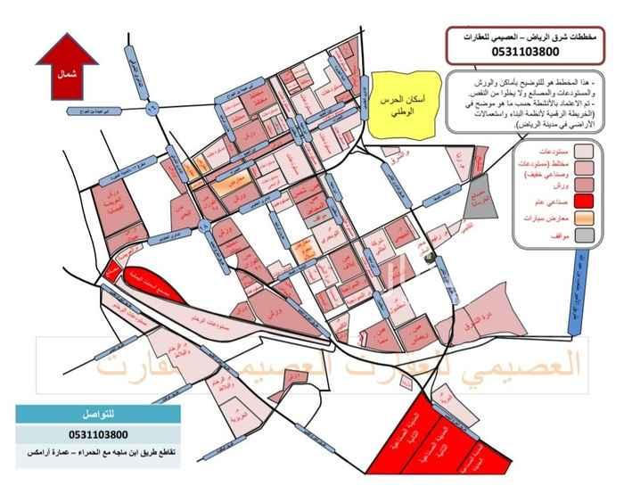 1699639 ورشة للإيجار خطورة متوسطة أوراق نظامية صافي المساحة ٤٦٢ متر مربع ١٢.٥ متر على الشارع