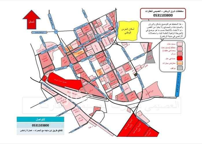1699639 ورشة للإيجار خطورة متوسطة دفاع مدني المساحة الإجمالية ٥١٢ متر صافي المساحة ٤٦٢ متر مربع ١٢.٥ متر على الشارع