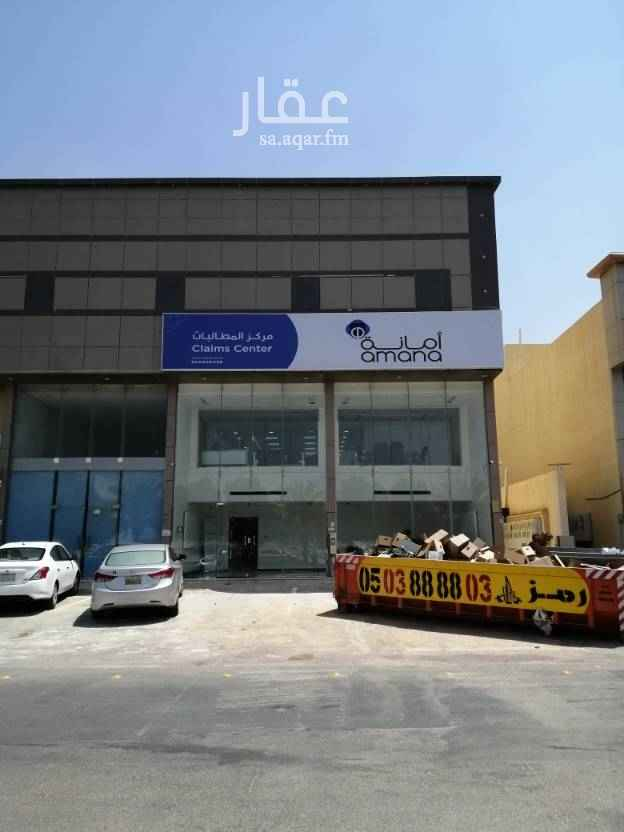 1761647 صالة ميزانين بمساحة ١٨٠ متر تقريبا على شارع الإمام مخرج ٩ بجوار وقت اللياقة وشركة أمانة للتأمين