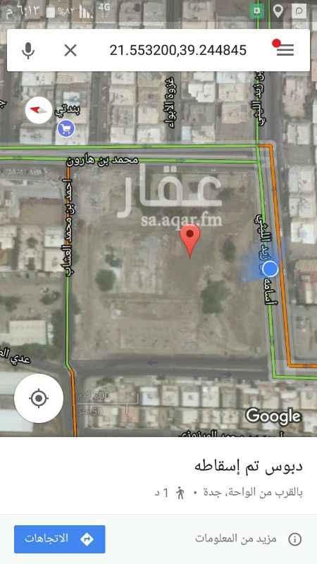 1207554 جنوبي وشرقي وغربي تجاري مطلوب 25 مليون مساحة 34900 متر 4 شوارع 3شوارع تجاري وشارع واحد فرع