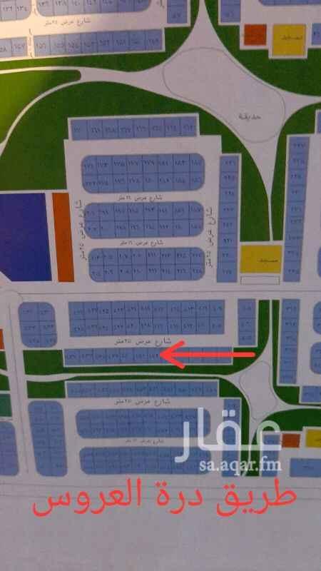 1748038 للبيع قطعة سكنية    مخطط جوهرة العروس  ٢ ب     مساحة الأرض  ٧٥٠ متر   شارع ٢٥ شمالي + ممر  جنوبي    وحديقة    قريبة جدا من طريق الدره   تبعد عن الدرة  تقريبا  ٤٠٠ متر   سادس قطعة من طريق الدره   السعر ٢٠٠ الف   صافي   نهائي   مع  المالك مباشرة  موقع الأرض غير دقيق بالإعلان   لأي إستفسار أرجو الإتصال   الجاد للشراء يتصل فقط   العرض للمشتري فقط للمصداقية
