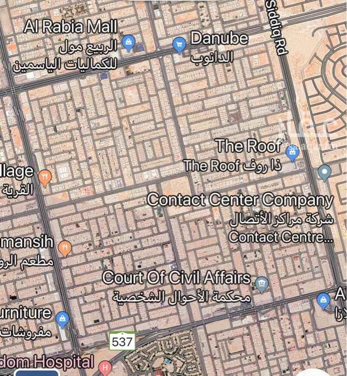 1752994 ابححث  عن ارض في الياسمين مساحه من ٢٥٠ -٣٠٠ م سعر المتر بين ٢٢٠٠-٢٥٠٠ ريال للمتر
