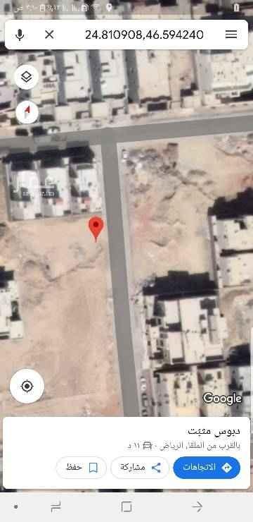 1401725 للبيع قطعة أرض سكني في حي الملقا غرب طريق الخير   مساحة 900م   شارع 15 شرقي   السوم 2150 البيع 2200 +الضريبة