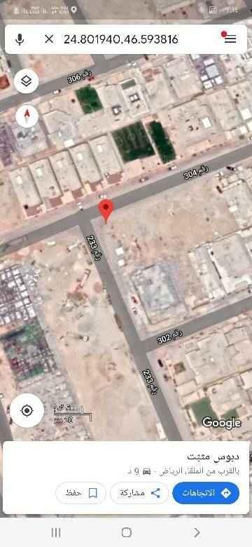 1700394 للبيع قطعة ارض في  حي الملقا غرب  طريق الخير  المساحة ١٠٢٠م الاطوال ٣٤×٣٠ الشارع ٢٠غربي ٢٠جنوبي البيع ٣١٠٠ مباشر