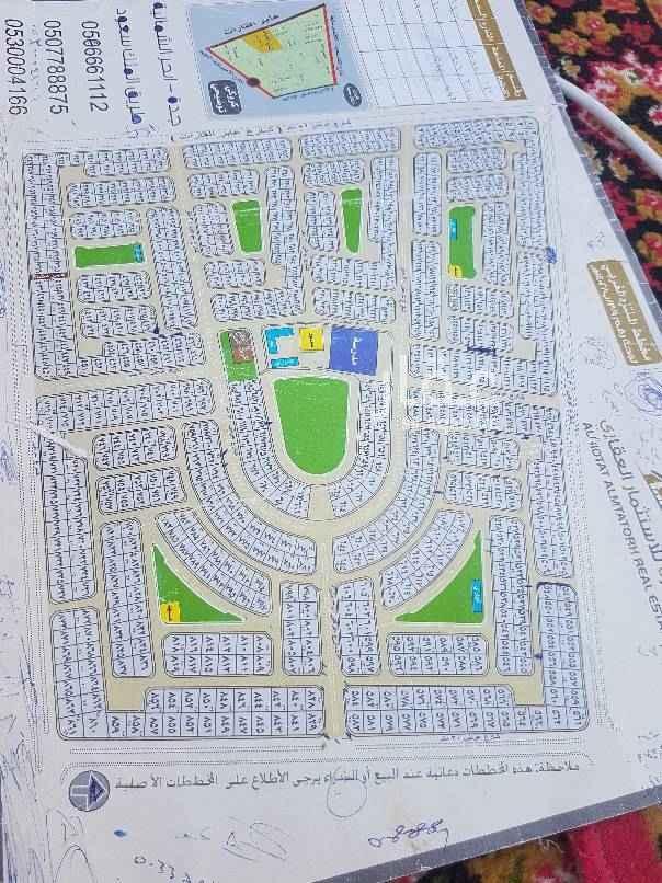 1504391 اللبيع  اراض في  مخطط المنتزه الغريي حي الصواري  المساحه ٦٠٠ شارع ٣٠ شمالي  للاستفسار  جوال  ٠٥٥١٦٧٥٢٢٠