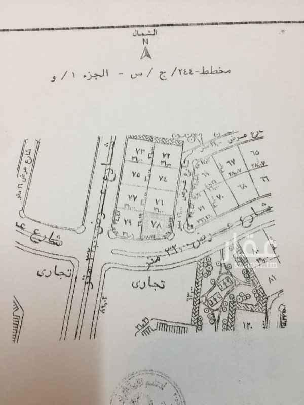 1576315 أرض على شارعين ٣٢--١٦  رقم القطعه ٧٨/ ١-و مساحتها ٨١٥ (ملاحظة) الموقع على الخارطة غير دقيق