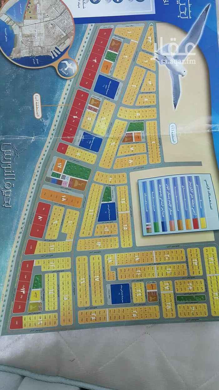 1569190 للبيع ارض في مخطط النورس  مساحه الإجمالية 3282متر  رأس بلك علي ثلاثة شوارع