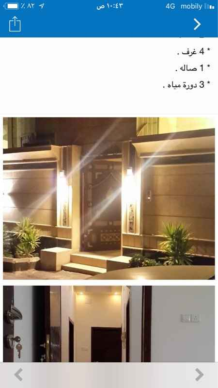 1461236 شقه دور علوي مدخل مستقل وخدمات مستقله يوجد بها مستودع وسطح خاص