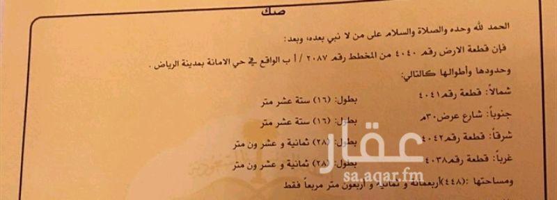 1481718 للبيع ارض تجاريه على شارع القوات المساحه 448 شرق عبدالعزيز جنوبيه شارع 30 البيع 1950 زائد الضريبه                                                                             ((((((((((((((((صلوا على الحبيب))))))))))))))))                                                  (((((((((((ربي إرحمهماكماربياني صغيرا))))))))))