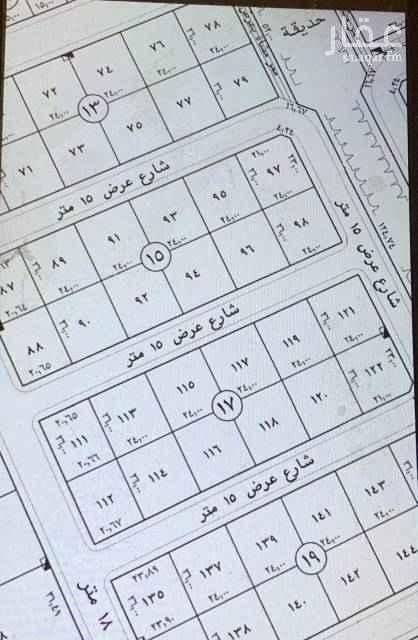 1642800 للبيع قطع برياض النرجس مخطط العجلان قطع زوايا وشارع مساحات متعدده الأسعارمن 1800 الى 1900   وفيه اراضي بالقمرات                                                                                مطلوب عروض شمال الرياض                                                 ((((((((((((((سحان الملك القدوس))))))))))))))                     (((((((((((ربي إرحمهماكماربياني صغيراً)))))))))