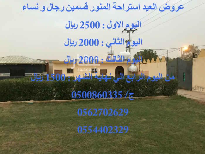 1554192 null