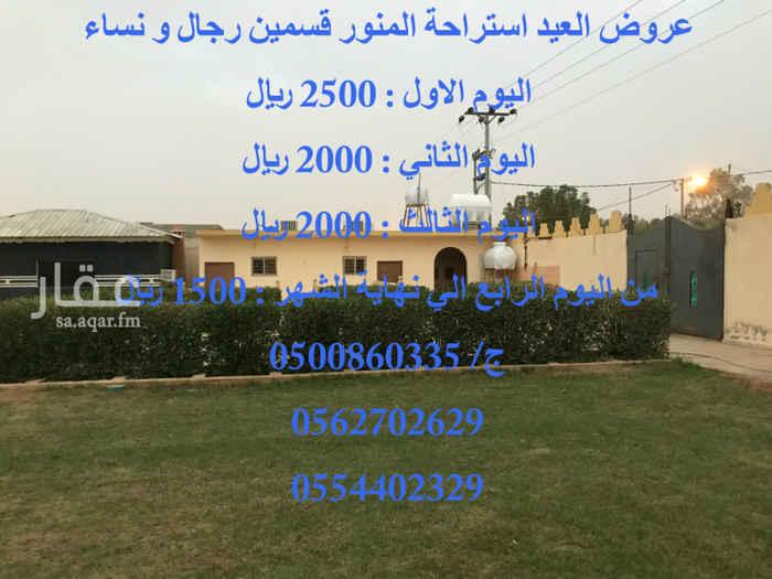 1554195 null
