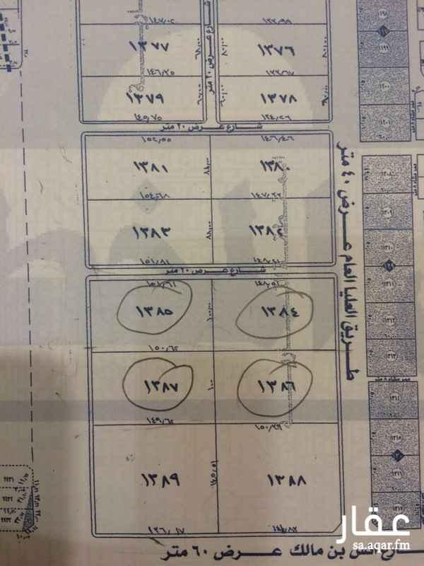 237417 راس بلك على الشريط التجاري من الشرق شارع العليا العام والغرب شارع الملك فهد والشمال شارع ٢٠