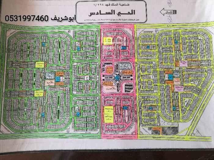 1512618 للبيع في ضاحية الملك فهد بالدمام ١١/٦ رقم ١١٧٦ مساحة ٤٨٣ متر زاوية ٣٧٠ الف