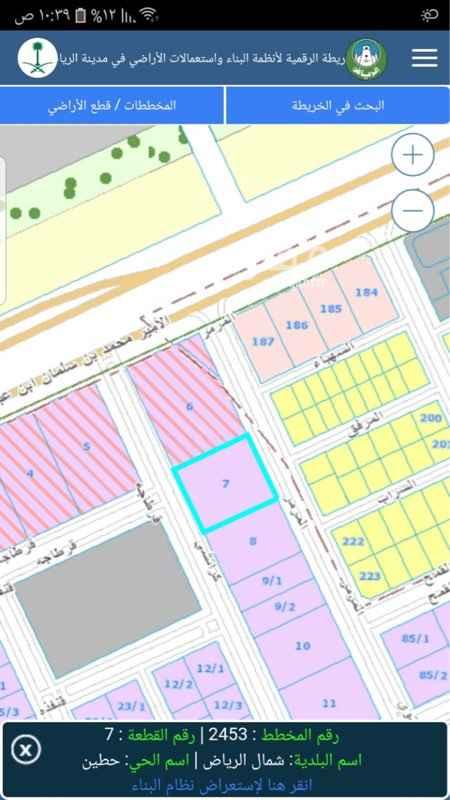 1746602 للبيع أرض في حطين الثغر  ٦٠ في ٧٠ شرقي غربي شوارع ٣٠ اطوالها زينه بالحيل اذا جزئت يصير العمق ٣٥ وتجي ٨ فلل ٢٠×٣٥ سوم ٣٣٥٠